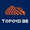 Topo4D